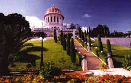 Santuario del Bab
