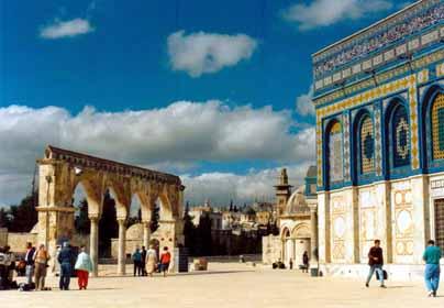 Mezquita de Omar en el barrio musulman